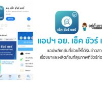 feature_app_sureoryor